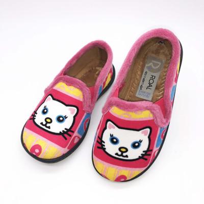 Zapatillas de casa infantil...